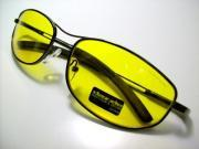 Night Vision Glasses By Dazzle