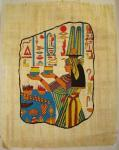 Ancient Egyptian Papyrus, Art 36a