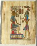 Ancient Egyptian Papyrus, Art 7