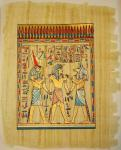 Ancient Egyptian Papyrus, Art 18a
