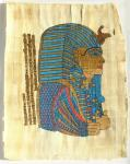 Ancient Egyptian Papyrus, Art 6